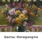 Купить картину натюрморт