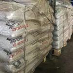 Для чего необходимы добавки в бетон?